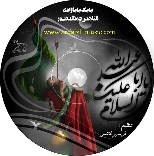 http://ardabil-music3.persiangig.com/demo2.jpg